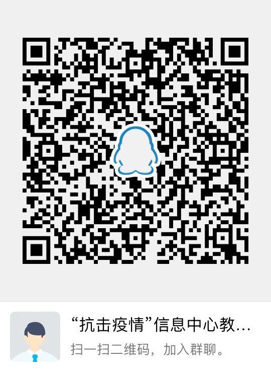 QQ图片20200206192849.jpg